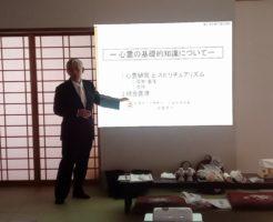 瀬尾先生の講演