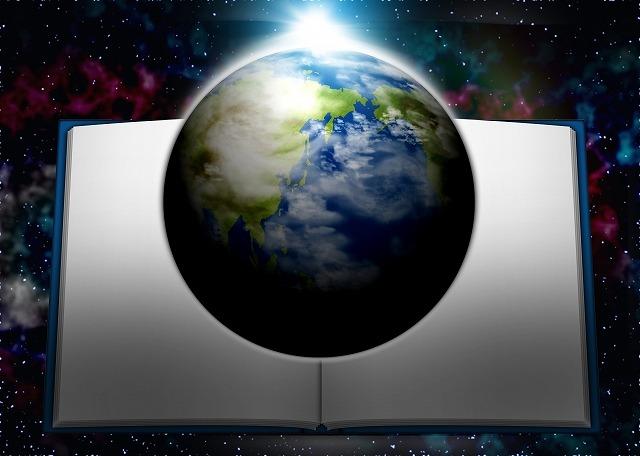 本の上の地球